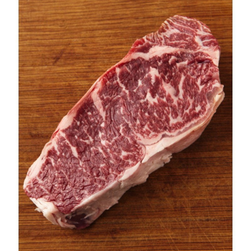 Valuable piece Butchering ny strip and have